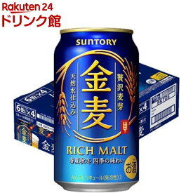 サントリー 金麦(350ml*24本入)【2shdrk】【金麦】[新ジャンル 第三のビール]