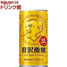 ボス 贅沢微糖(185g*30本入)【ボス】[缶コーヒー]