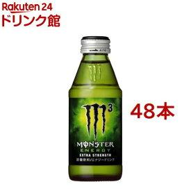 モンスター エナジー M3(150ml*48本入)【モンスター】