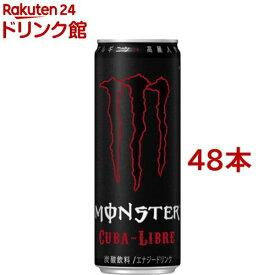 モンスター キューバリブレ(355ml*48本入)【モンスター】