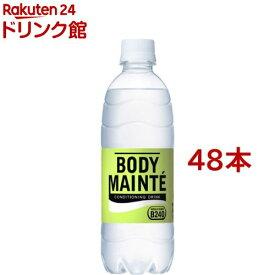 ボディメンテドリンク(500ml*48本セット)【ボディメンテ】