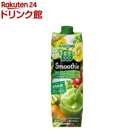 野菜生活100 Smoothie グリーンスムージーMix(1000g*6本入)【h3y】【野菜生活】