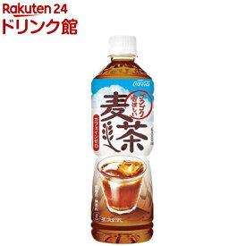 茶流彩彩 麦茶 PET(600ml*24本入)