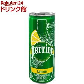 ペリエ レモン 無果汁・炭酸水 缶(250ml*30本入)【ペリエ(Perrier)】