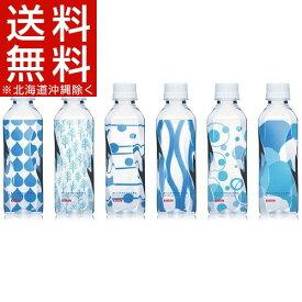 キリンのやわらか天然水(310mL*30本入)【送料無料(北海道、沖縄を除く)】