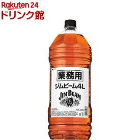ジムビーム ペットボトル(4L)【ジムビーム】
