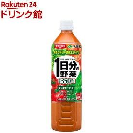 伊藤園 1日分の野菜(900g*12本入)【1日分の野菜】