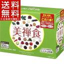 ドクターシーラボ 美禅食(15.4g*30包)【ドクターシーラボ(Dr.Ci:Labo)】[コラーゲン ドリンク サプリ ドクターシーラ…