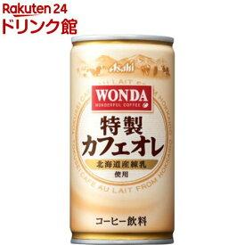 ワンダ 特製カフェオレ(185g*30本入)【ワンダ(WONDA)】