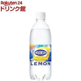 ウィルキンソン タンサン レモン(500ml*24本入)【2shdrk】【ウィルキンソン】[炭酸水]