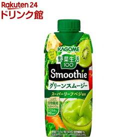 野菜生活100 Smoothie グリーンスムージーMix(330ml*12本)【h3y】【野菜生活】