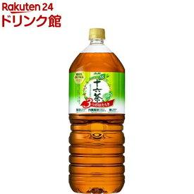 アサヒ 十六茶プラス 3つのはたらき(2L*6本入)【十六茶】