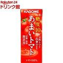 カゴメ あまいトマト(200mL*24本入)【q4g】【カゴメジュース】