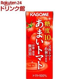 カゴメ あまいトマト(200mL*24本入)【q4g】【ot4】【カゴメジュース】