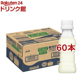 届く強さの乳酸菌W(ダブル)プレミアガセリ菌CP2305 ラベルレス(100ml*60本セット)【アサヒ】