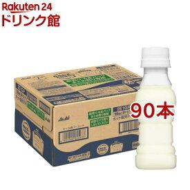 届く強さの乳酸菌W(ダブル)プレミアガセリ菌CP2305 ラベルレス(100ml*90本セット)【アサヒ】
