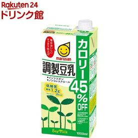 【訳あり】マルサン 調製豆乳 カロリー45%オフ(1L*6本入)【マルサン】