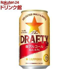 サッポロ The DRAFTY 缶(350ml*24本入)【サッポロビール】