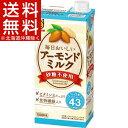 アーモンドミルク 砂糖不使用(1000mL*6本入)【マルサン】【送料無料(北海道、沖縄を除く)】