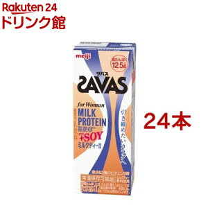 【訳あり】明治 ザバス ミルクプロテイン for woman MILK PROTEIN 脂肪0+SOY ミルクティー風味(200ml*24本セット)【sav04】【ザバス ミルクプロテイン】