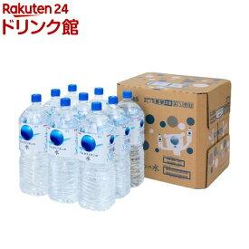 キリン アルカリイオンの水(2L*9本入)【2shdrk】【アルカリイオンの水】