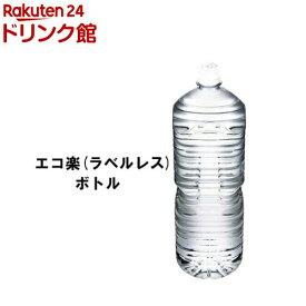 ふじのみず(2L*9本)[水]