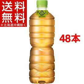 アサヒ 十六茶 ラベルレスボトル(630mL*48本入)【十六茶】【送料無料(北海道、沖縄を除く)】