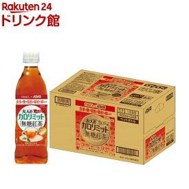 ダイドー 大人のカロリミット すっきり無糖紅茶(500ml*24本入)