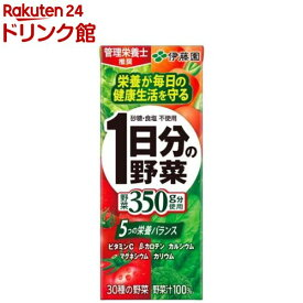 伊藤園 1日分の野菜 紙パック(200ml*24本入)【1日分の野菜】