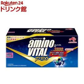 アミノバイタル プロ(60本入)【アミノバイタル(AMINO VITAL)】
