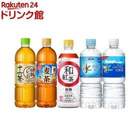 アサヒ飲料 お茶&ミネラルウォーター(24本入)