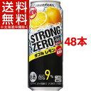 サントリー -196℃ ストロングゼロ ダブルレモン(500mL*48本セット)