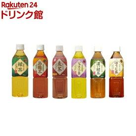 神戸茶房 緑茶 or 麦茶 or 烏龍茶(500ml*24本)