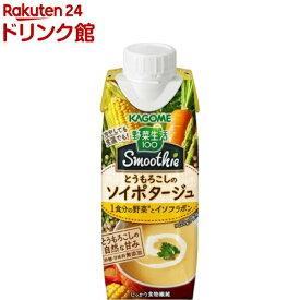 野菜生活100 Smoothie とうもろこしのソイポタージュ(250g*12本入)【ot4】【野菜生活】