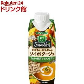 野菜生活100 Smoothie かぼちゃとにんじんのソイポタージュ(250g*12本入)【ot4】【野菜生活】