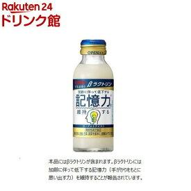 ベータラクトリン(βラクトリン)(100ml*30本入)