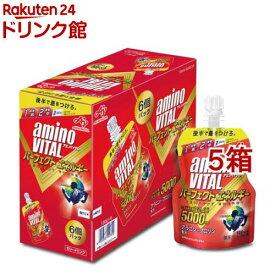 アミノバイタル パーフェクトエネルギー(130g*6コ入*5箱セット)【アミノバイタル(AMINO VITAL)】