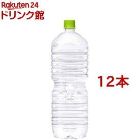 い・ろ・は・す 天然水 ラベルレス(2000ml*12本セット)【2点以上かつ1万円(税込)以上ご購入で5%OFFクーポン対象商品】【いろはす(I LOHAS)】