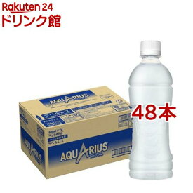 【10%オフクーポン対象品】アクエリアス ラベルレス PET(500ml*48本セット)【アクエリアス(AQUARIUS)】
