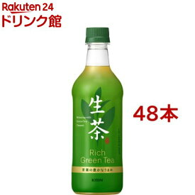 キリン 生茶(525ml*48本セット)【生茶】