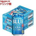 サントリー ブルー(350ml*48本セット)