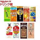 伊藤園 紙パック飲料(200ml or 250ml 24本入り)