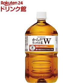 からだすこやか茶W(1.05L*12本入)k_cpn_105_ 12