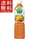 野菜生活100 オリジナル スマートPET(720mL*15本入)【q4g】【野菜生活】