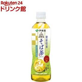 伊藤園 伝承の健康茶 健康焙煎 そば茶(500ml*24本)【伝承の健康茶】