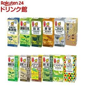 マルサンアイ 豆乳(200ml*24本入)
