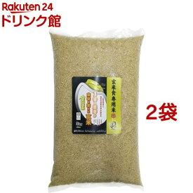 令和元年産おくさま印 金のいぶき(5kg*2袋セット/10kg)【幸南食糧】