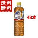 六条麦茶(660mL*48本)【六条麦茶】[六条麦茶 カフェインゼロ]【送料無料(北海道、沖縄を除く)】