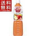 野菜生活100 アップルサラダ(720mL*15本入)【q4g】【野菜生活】