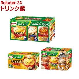 クノール カップスープお徳用(20袋入 or 30袋入)